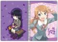 线圈笔记本—《我的妹妹哪有这么可爱!》