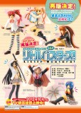 """《Little Busters!》""""四点五""""系列盒蛋(整盒)"""