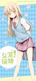 运动毛巾—《樱花庄的宠物女孩》