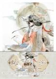 画匣子·插画明信片系列二