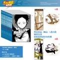 《无头骑士异闻录DuRaRaRa》套装1-13册