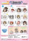 【预订】<偶像大师灰姑娘女孩/二点五书夹Vol.1>