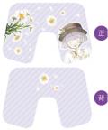 旅行充气枕01·Chiya