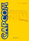 《卡普空黄金十年视觉艺术图鉴:2004-2014》