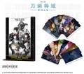 刀剑神域:序列之争 剧场版 明信片