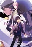 《Fate/Prototype 苍银的碎片3》
