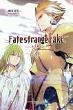 《Fate/strange Fake 奇异赝品 1》