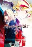 《Fate/strange Fake 奇异赝品 2》