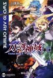 《刀剑神域23 Unital RingⅡ》