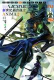 《新世纪福音战士ANIMA2》