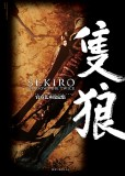 《SEKIRO:SHADOWS DIE TWICE官方艺术设定集》